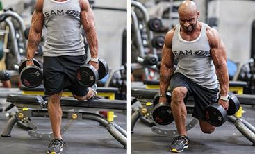 bulgarian split squats benefits and proper form