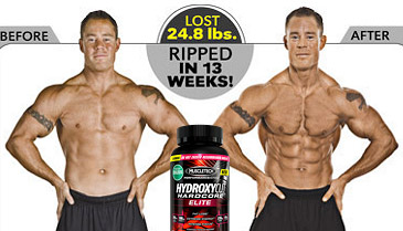 supplement before and after