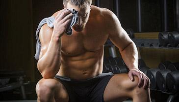 break from gym